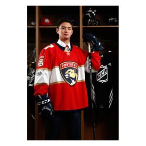 tyler-inamoto-drafted-to-florida-2017